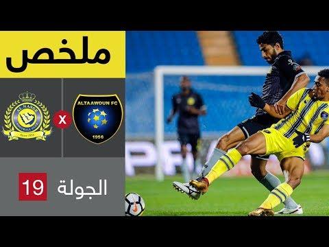 عماد متعب يتألق ويصنع هدف فوز التعاون امام النصر الجولة 19 من الدوري السعودي للمحترفين