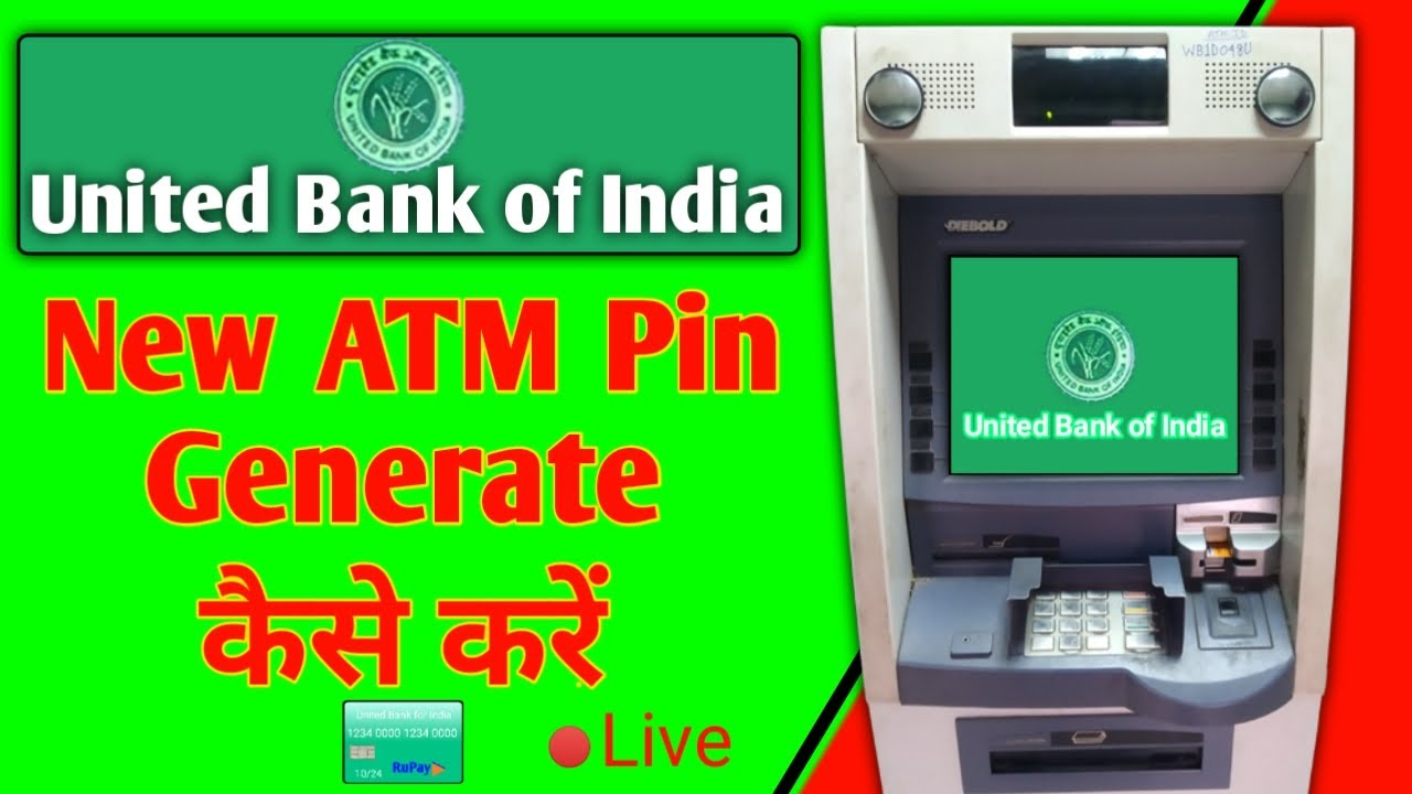 bank of india tenders for atm