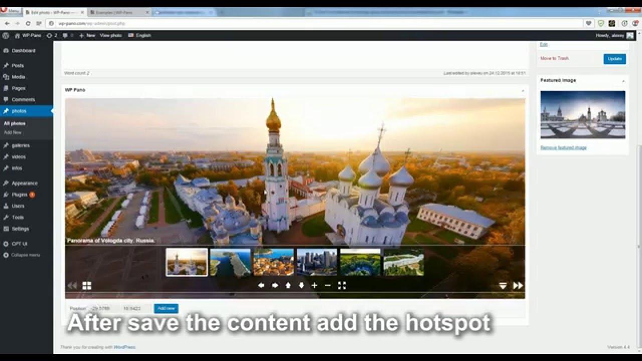 krpano com - Plugins - WP-Pano (WordPress plugin)