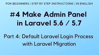 #4 Make Admin Panel in Laravel 5.6 | Default Laravel Login process with Laravel Migration
