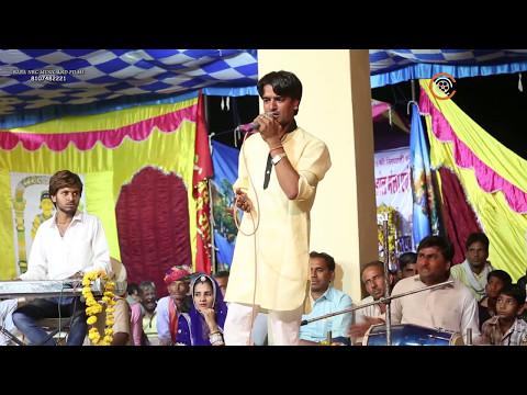 Jad Dekhu Lal Pili Ankhiya | Rajgarh Live | Chandmal Gurjar | Rajgarh Live | Rajasthani Song | HD