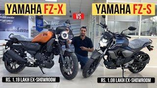 Yamaha FZ-X Vs Yamaha FZ-S 3.0 - Detailed Walkaround Comparison