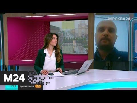 Возможно ли повторное заражение коронавирусом - Москва 24