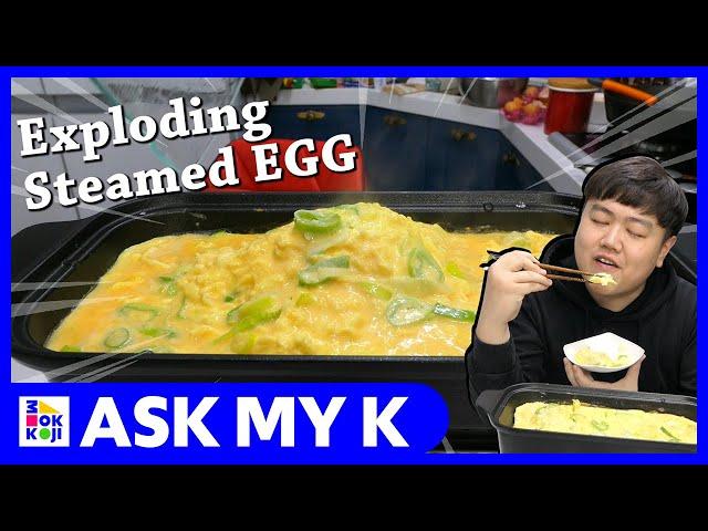 Ask My K : 韓國歐巴/韩国欧巴 Korean Brothers - Korean's Favorite Bar Snack 2. A steamed eggs!