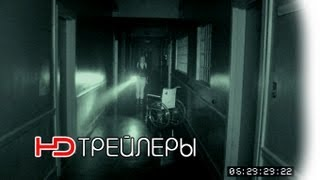 Искатели могил 2 Русский* трейлер '2012' HD