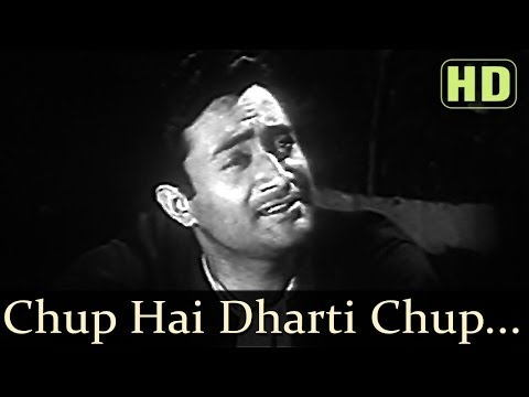 Chup Hai Dharti Chup Hai - Dev Anand - House No.44 - Bollywood Songs - S.D