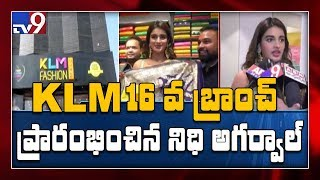 Nidhhi Agerwal launches KLM shopping mall in Bhimavaram