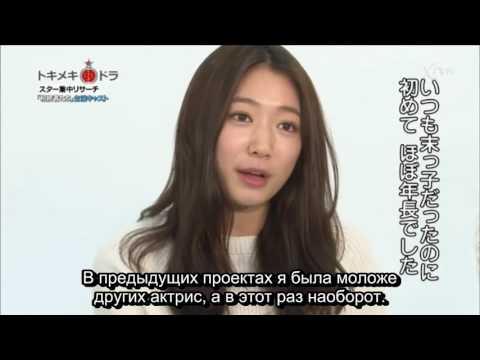 Ли Мин Хо , Пак Шин Хе , Ким Бо У дорама наследник