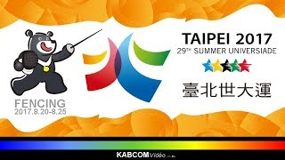 TAIPEI 2017 - 29th SUMMER UNIVERSIADE - DAY04 - TEAM COMPETITION - FINALS
