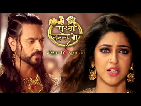 Prithvi Vallabh - 20th January 2018 | Full Launch | Sony Tv Prithvi Vallabh Serial Today News 2018