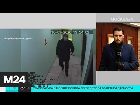Маленькая москвичка вовремя почувствовала опасность и сбежала от маньяка - Москва 24
