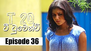 T20 - ටී ටුවෙන්ටි | Episode 36 | 29 - 01 - 2020 | Siyatha TV Thumbnail