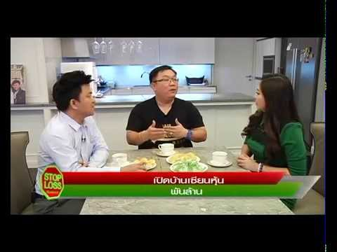 2 5 58 Stop Loss Weekend The Investor เสี่ยป๋อง