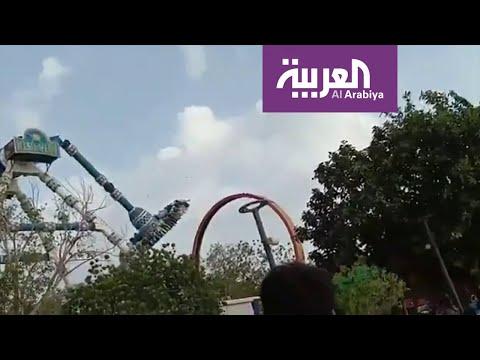 تفاعلكم | فيديو مخيف لانهيار لعبة في مدينة ملاهي  - نشر قبل 40 دقيقة