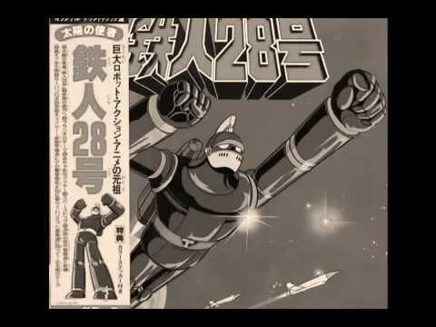 Tetsujin28 OP -太陽の使者 鉄人28号- (karaoke Gimmick ver1)