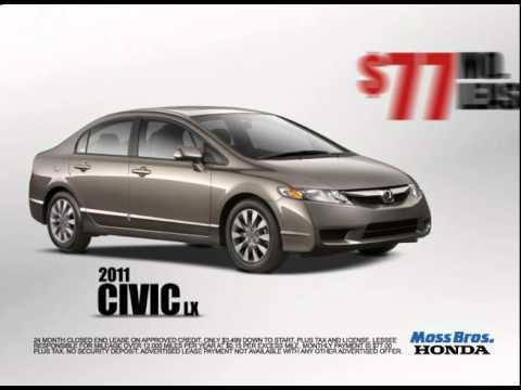 January 2011 Moreno Valley Auto Mall Honda Commercial