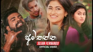 Amathanna ( අමතන්න ) - Sujan Fernando Official Music Video