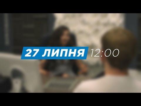 Чернівецький Промінь: Увага! Кастинг телеведучих