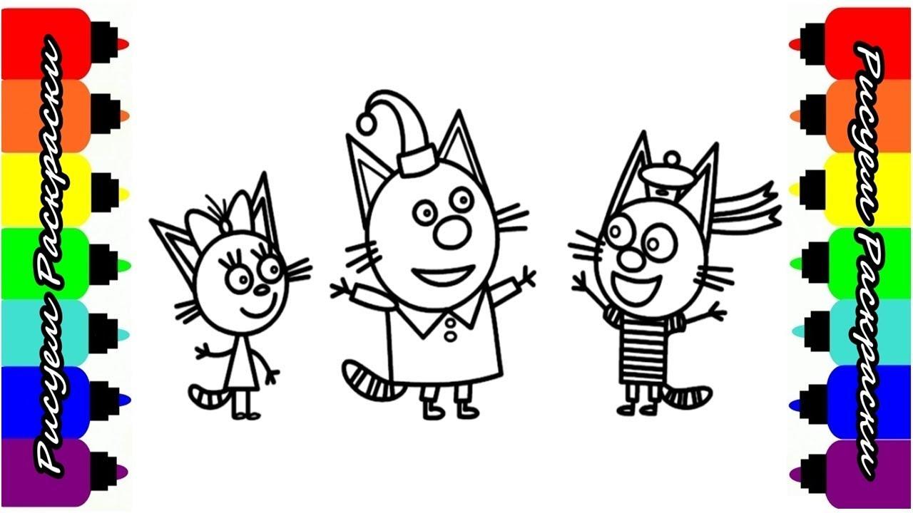 9+ Индюк Раскраска Для Детей