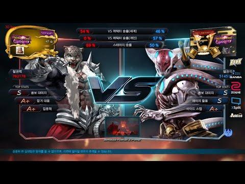 KNEE (armor King) VS Eyemusician (yoshimitsu) - Tekken 7 Season 4