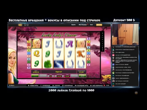 На фанты игровые аппараты лучшее казино амстердама