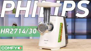 Philips HR2714/30 - и мясорубка, и соковыжималка, и овощерезка еще - Видео демонстрация от Comfy.ua