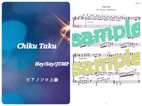 Hey!Say!JUMP/Chiku Taku Piano DEMO
