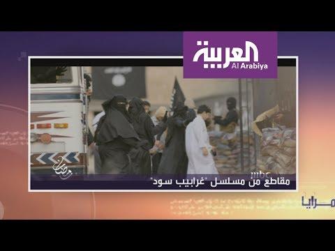 مرايا: الدراما المقاتلة  - نشر قبل 2 ساعة