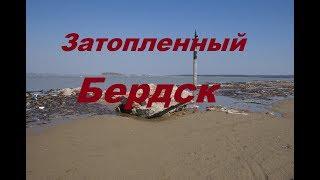 Затопленный Бердск. Прогулки с металлоискателем.