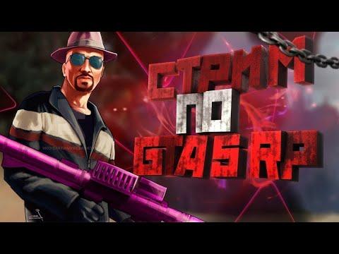 СТРИМ GTA 5 RP/ОЦЕНКА КАНАЛОВ//РОЗЫГРЫШ/ОБЩЕНИЕ/Пришел новый ПК/Dream Squad Stream