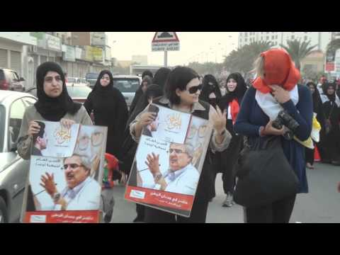 English Report about a huge rally in Bahrain