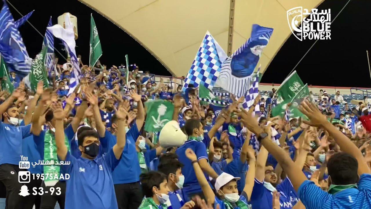 اهازيج القوة الزرقاء | #الهلال و #الشباب | اليوم الوطني السعودي 91 🇸🇦