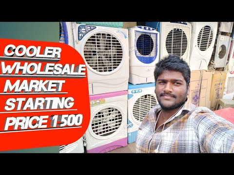 cooler wholesale market in Hyderabad