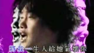 陳奕迅 - 給愛麗斯