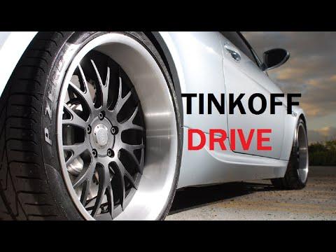 TINKOFF DRIVE   Дебетовая карта для водителей