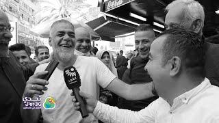 برنامج تحدي 3G جوال الاقوى في فلسطين – 5 رمضان