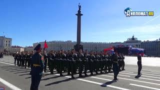 Санкт-Петербург. Парад Победы на Дворцовой площади 9 мая 2018 года