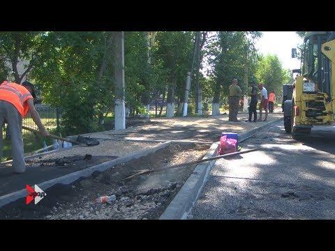 """Информканал """"Город"""" Рубцовск (07.08.2019)"""