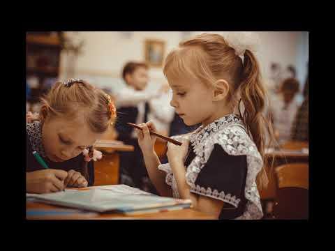 Моя школа - самая лучшая! (МБОУ Подтесовская СОШ№ 46)