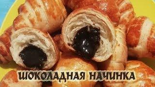 🔴ШОКОЛАДНАЯ НАЧИНКА | Идеальный Рецепт  | Chocolate Filling