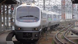 「ノースレインボーエクスプレス」特急フラノラベンダーエクスプレス3号 札幌入線