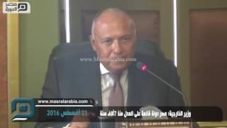 مصر العربية | وزير الخارجية: مصر دولة قائمة على العدل منذ 7ألاف سنة