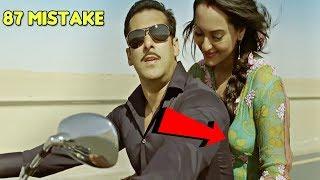 (87 Mistakes) In Dabangg - Plenty Mistakes With Dabangg Full movie - Salman Khan