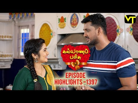 Kalyanaparisu Tamil Serial Episode 1397 Highlights on Vision Time. Let's know the new twist in the life of  Kalyana Parisu ft. Arnav, srithika, SathyaPriya, Vanitha Krishna Chandiran, Androos Jesudas, Metti Oli Shanthi, Issac varkees, Mona Bethra, Karthick Harshitha, Birla Bose, Kavya Varshini in lead roles. Direction by AP Rajenthiran  Stay tuned for more at: http://bit.ly/SubscribeVT  You can also find our shows at: http://bit.ly/YuppTVVisionTime    Like Us on:  https://www.facebook.com/visiontimeindia