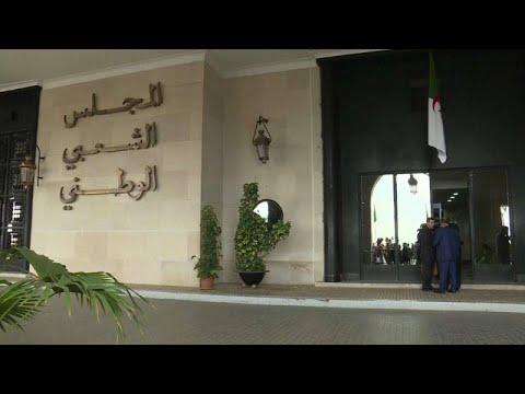 الأزمة البرلمانية في الجزائر تطال الغرفة العليا بعد استقالة أحد أبرز نوابها…  - نشر قبل 4 ساعة