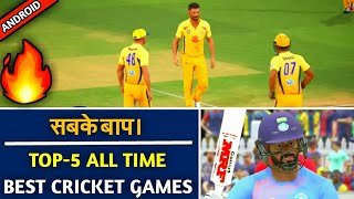 🔥Top-5 All Time Best Cricket Games For Android 2018 High Realastic Graphics | Teeky Tech
