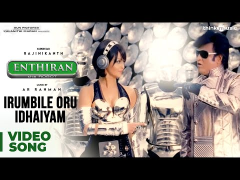 Irumbile Oru Idhaiyam Video Song | Enthiran | Rajinikanth | Aishwarya Rai | A.R.Rahman | Lady Kash