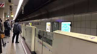 福岡市営地下鉄2000系筑前深江行き(博多駅にて)