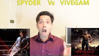 Spyder Vs Vivegam  First Look Motion Poster Reaction & Review By Stageflix