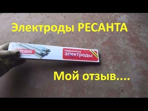 сварка медных скруток графитовым электродом - YouTube